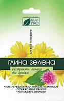 Косметическая глина для лица NaturPro зеленая с экстрактом лопуха и арники 50 г