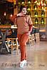 Большой прогулочный костюм с капюшоном терракот