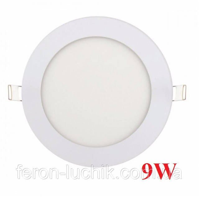 Врізний світильник круглий 9W 4200K-6400K LED панель
