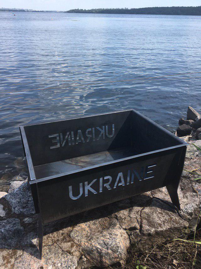 """Мангал розкладний """"Ukraine"""" 2мм"""