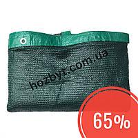 Сетка затеняющая фасованная 3х4м, 65%. Притеняющая сетка