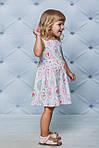 Платье детское с юбкой солнце Пирожное , фото 2