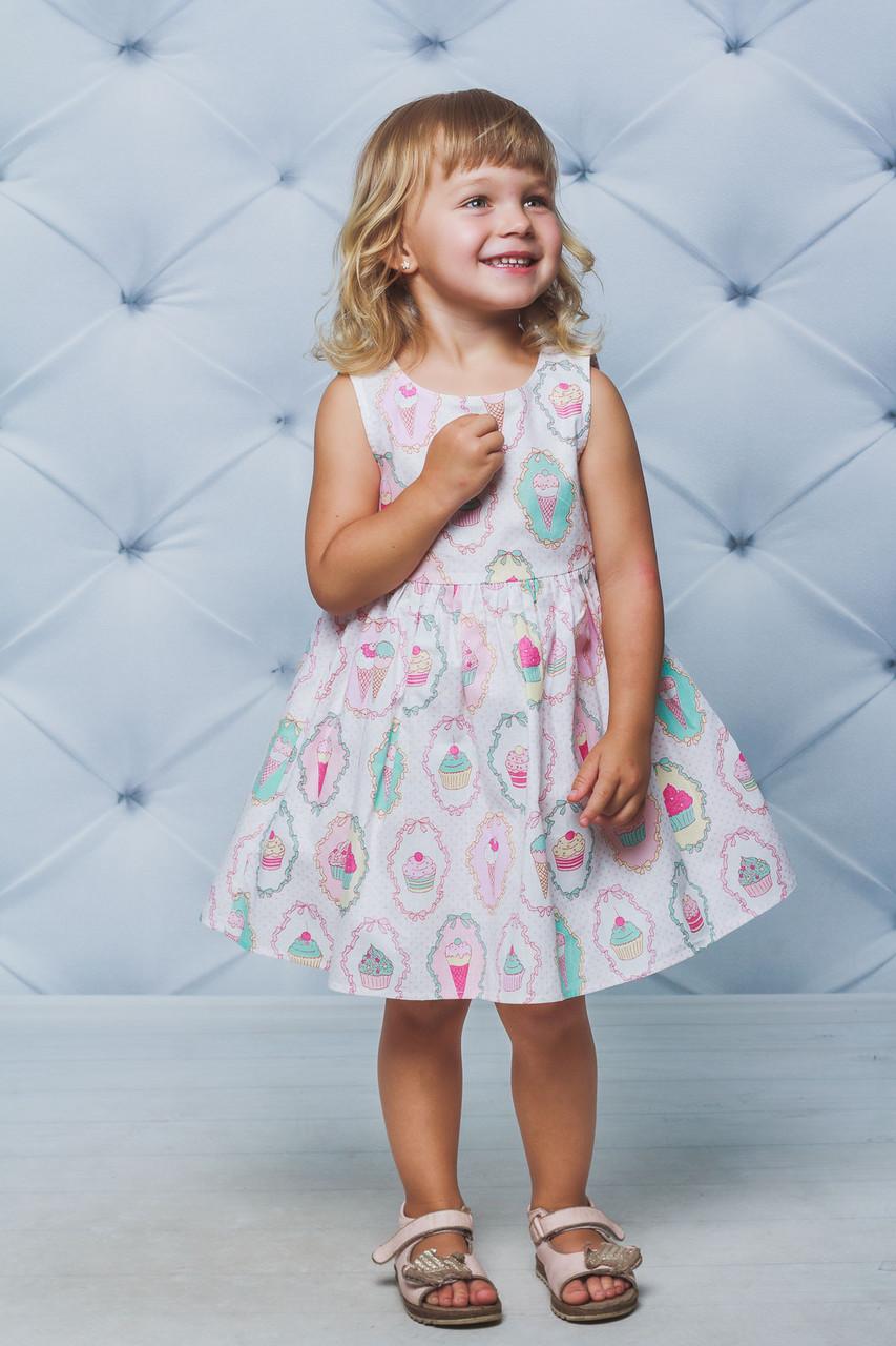 Платье детское с юбкой солнце Пирожное