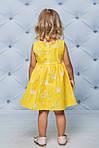 Платье детское с юбкой солнце Короны Желтые , фото 2