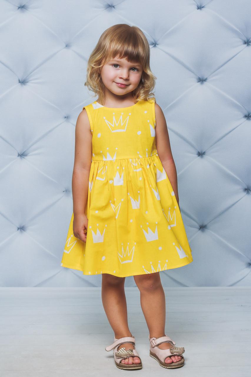 Платье детское с юбкой солнце Короны Желтые