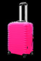 Чехол для маленького чемодана неопрен (розовый неон)