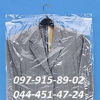 Чехлы для одежды полиэтиленовые 90х65 см
