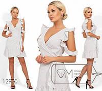 Короткое платье на запах с V-образным вырезом ONE SIZE (42-46)