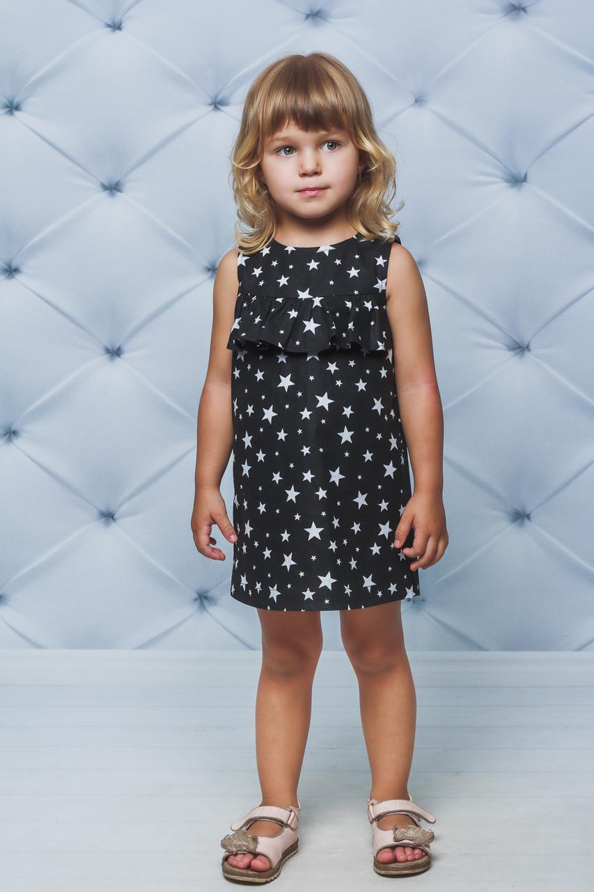 Платье детское с рюшами прямое Белые звезды