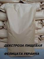 Декстроза пищевая,  доставка по Украине