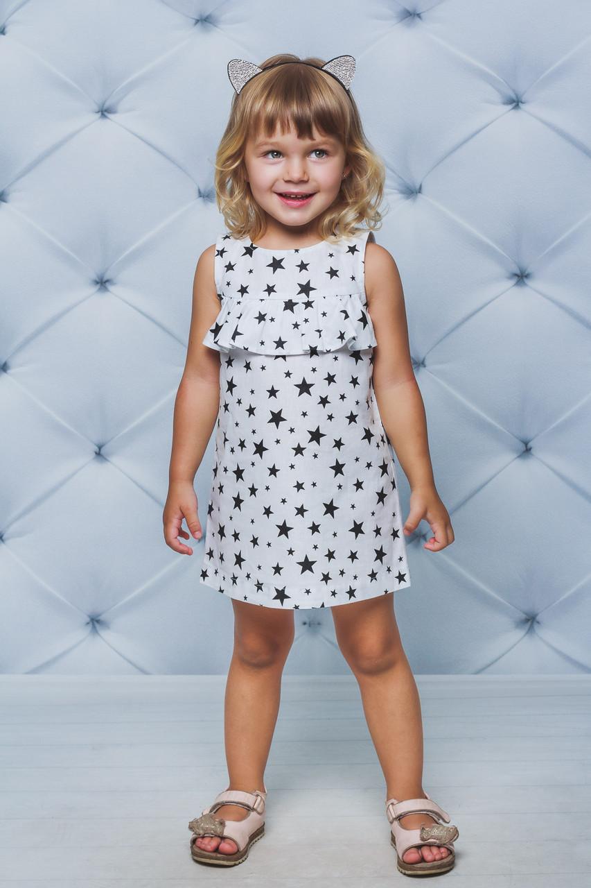 Платье детское с рюшами прямое Черные звезды