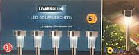 Светильники на солнечных батареях Livarno lux (5шт) Германия