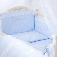 Комплект постельного белья Принц голубой, фото 2