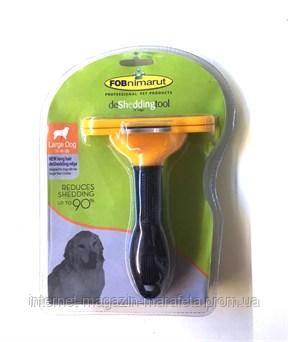 Фурминатор для крупных д\ш собак и кошек (ширина лезвия 10 см)