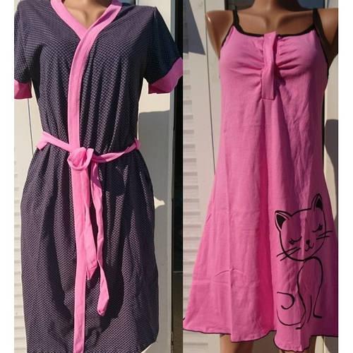 3cd7530538f5 Одежда для сна и дома для беременных и кормящих - купить в Харькове от  компании