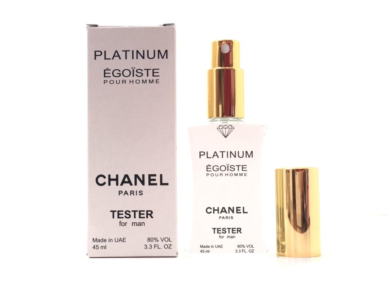 Мужской парфюм Chanel Egoiste Platinum (Шанель Эгоист Платинум) 45 мл Diamond - реплика