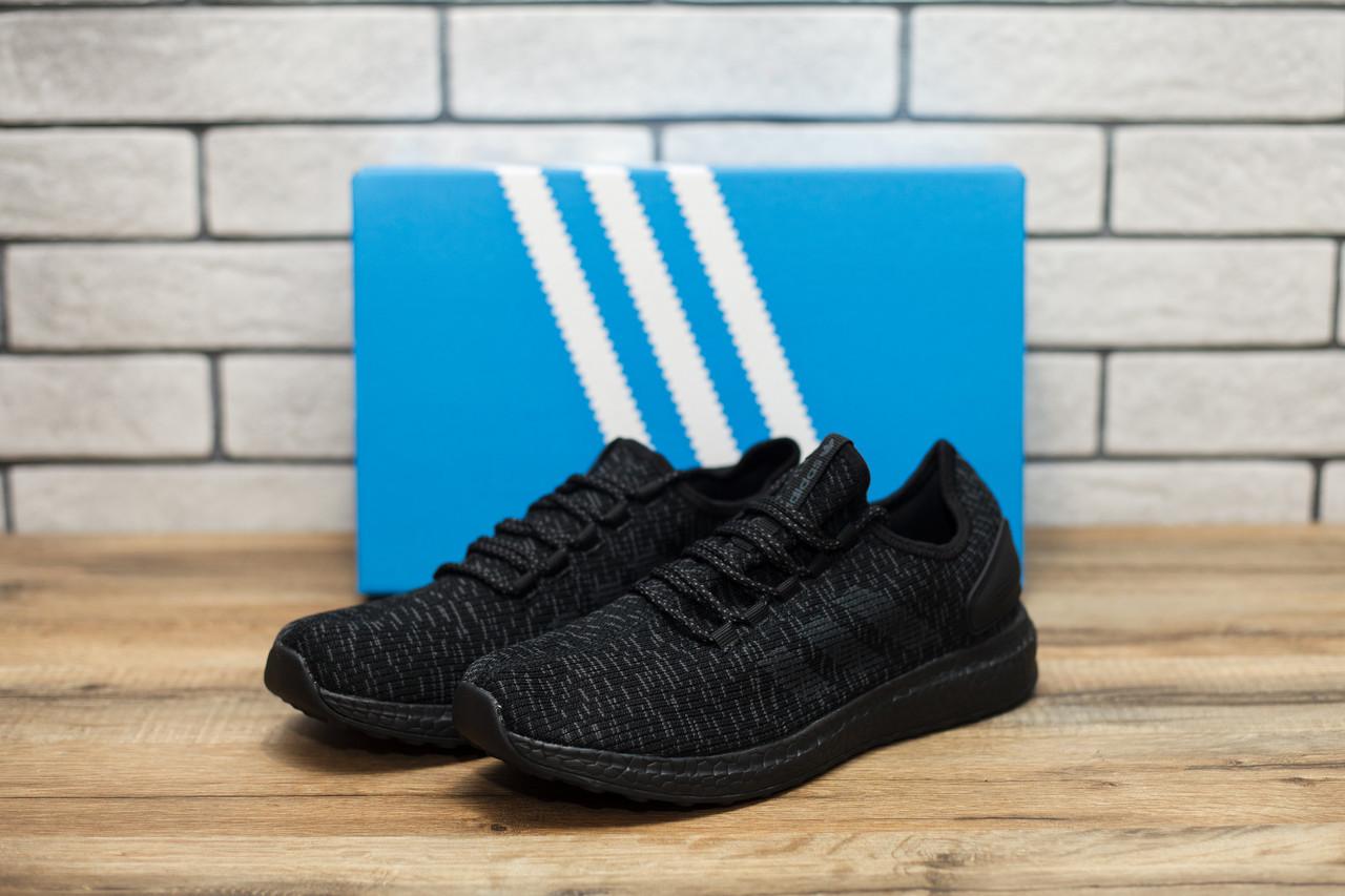Кроссовки мужские Adidas Ultra Boost (реплика) 30711 ⏩ [ 43> ]