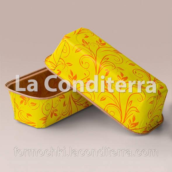 Бумажные формы для выпечки кексов и пирогов Plumpy, желтые, прямоугольные 158x54x50 мм