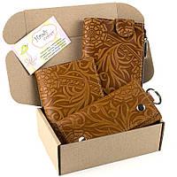 Подарочный набор №17: Кошелек + обложка на паспорт + ключница Амелия (светло-коричневый цветок)