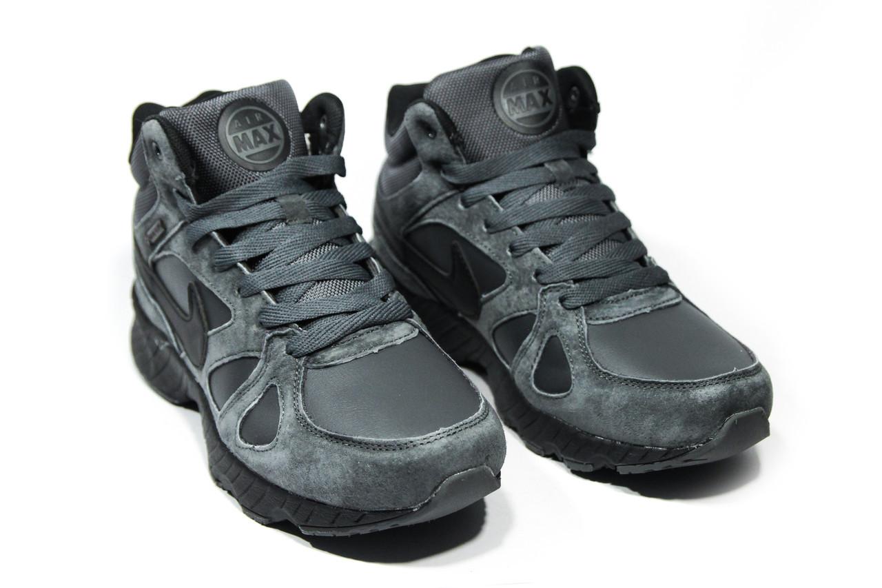 Зимние ботинки (на меху) мужские Nike Air Max (реплика) 1-087 ⏩ [ 41,42,43,44,44,45 ]