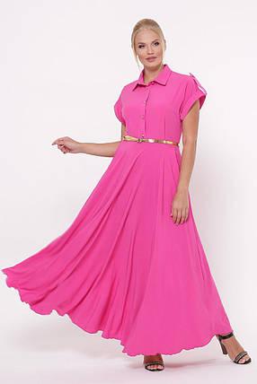 Роскошное платье макси в пол Алена розовое Большие  Размеры 48, 50, 52, 54, фото 2