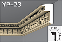 Карниз подкровельный фасадный YUM Decor YP-23