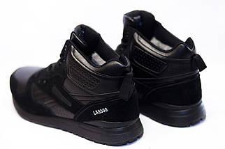 Зимние ботинки (на меху) мужские Reebok Classic LX8500 (реплика)  2-205 ⏩ [ 42,42,45,46 ], фото 2