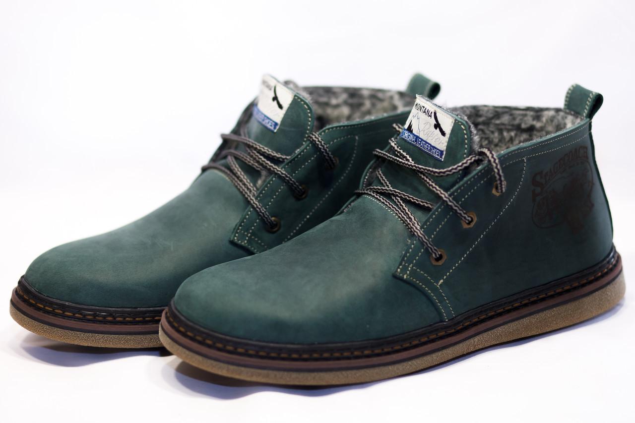 Зимние ботинки (на меху) мужские Montana (реплика) 13053 ⏩ [41,42,45 ]