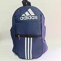 Рюкзак спортивный размер 43*27*15 темно-синий, фото 1