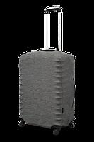 Чехол для среднего чемодана неопрен (серый меланж)
