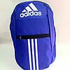 Рюкзак спортивный размер 43*27*15