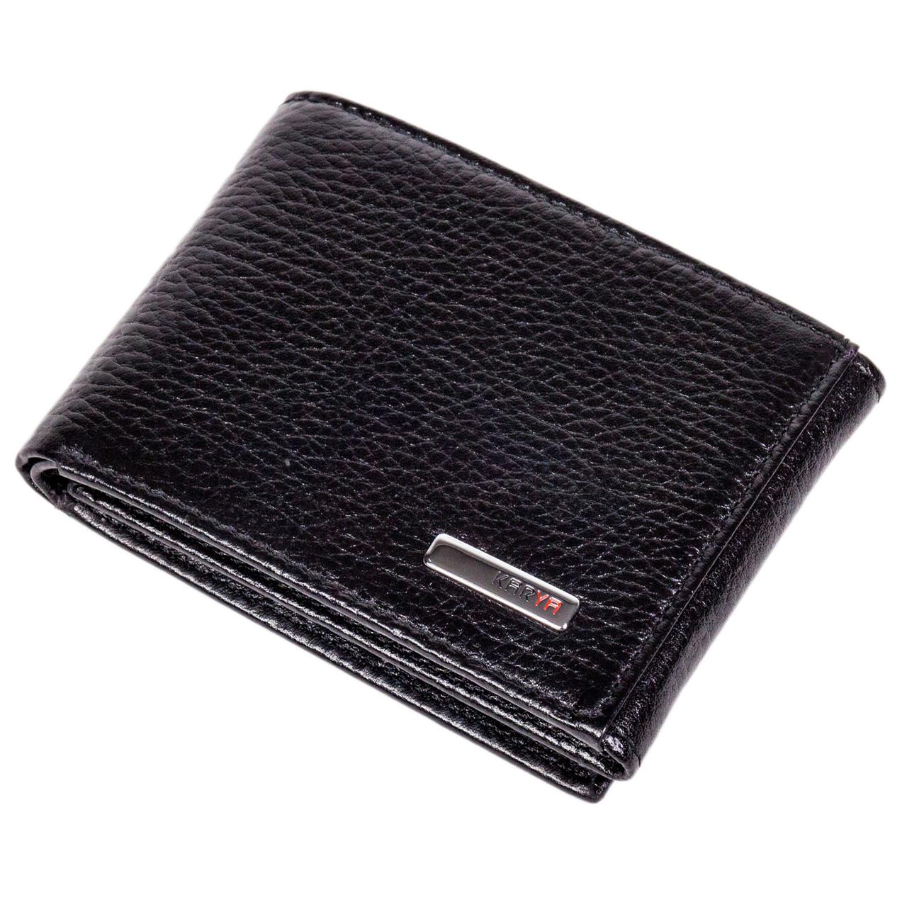 Кошелек зажим для денег Karya 0931-45 кожаный черный