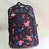 Рюкзак на три отделения размер 30х45*20 разные цвета