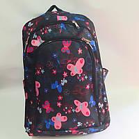 Рюкзак на три отделения размер 30х45*20 разные цвета, фото 1