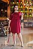 Большое платье с карманами бордо