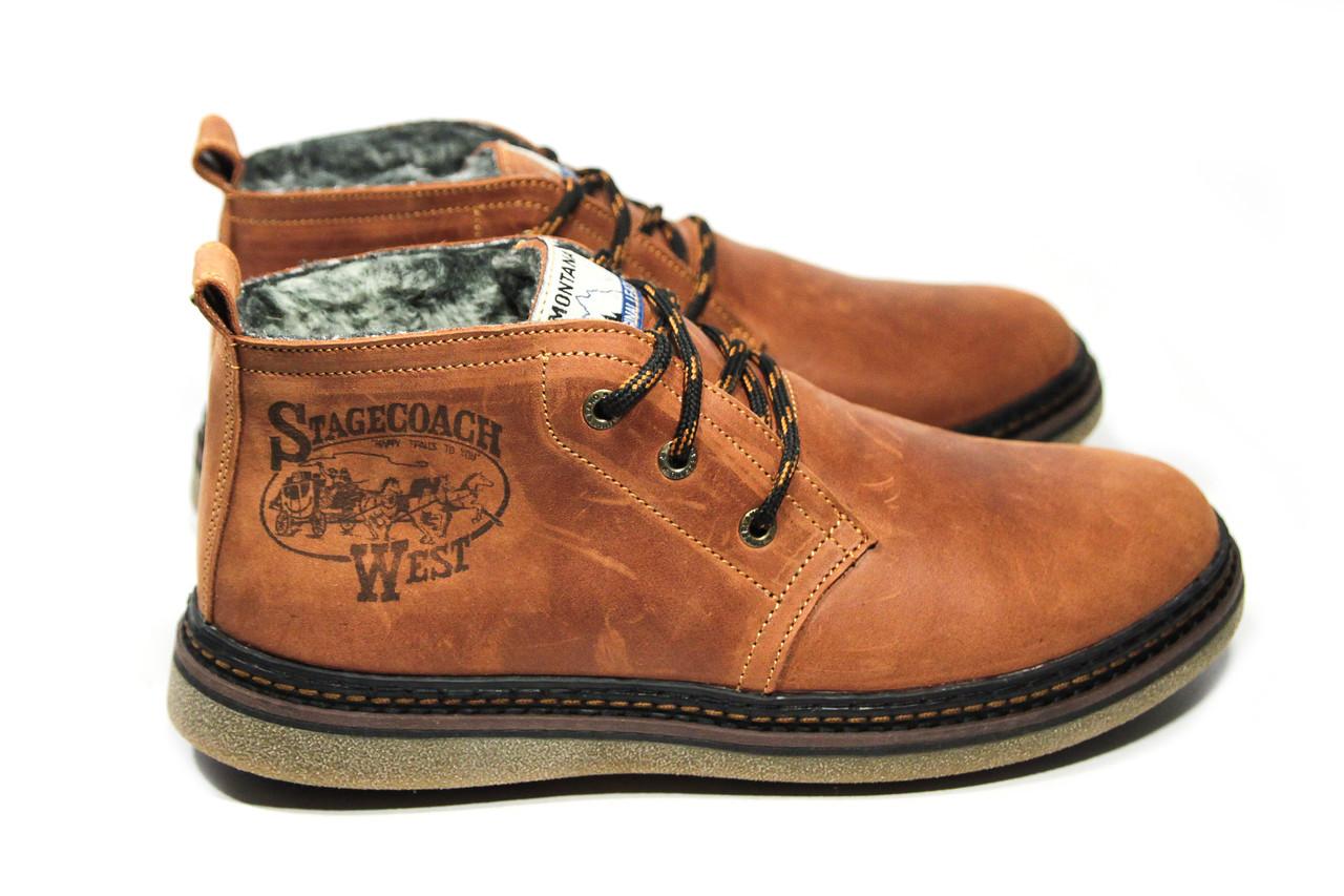 Зимние ботинки (на меху) мужские Montana 13027 ⏩ [ 43 ]