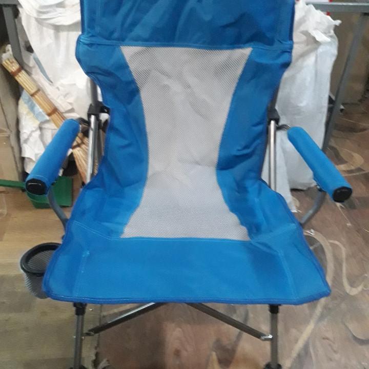 Раскладной рыбацкий стул кресло зонтичного типа со спинкой и подлокотниками арт. C-1002