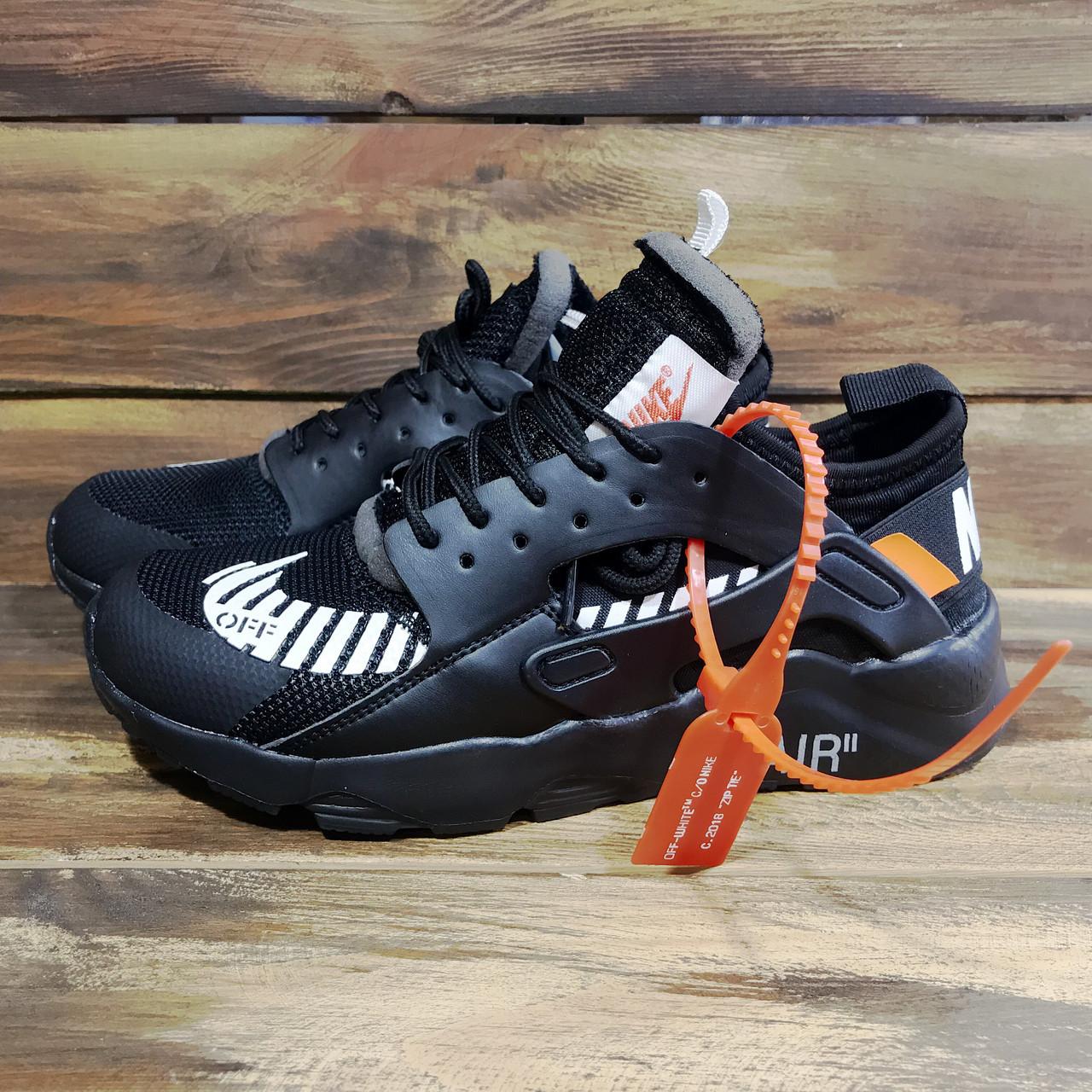 Кроссовки женские Nike Huarache x OFF-White 00028 ⏩ [ 36.37.38.40 ]