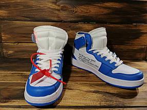 Кроссовки мужские Nike Air Jordan x OFF-White 00037 ⏩ [ 40.41.42.43 ], фото 3