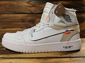 Кроссовки мужские Nike Air Jordan x OFF-White (реплика) 00039 ⏩ [ 40.41.42.43 ], фото 3