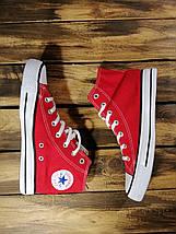 Кеды мужские Converse (реплика) 00046 ⏩ [ 40 ], фото 3