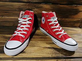 Кеды мужские Converse (реплика) 00046 ⏩ [ 40 ], фото 2