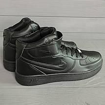 Кроссовки женские Nike Air Force (реплика) 00064 ⏩ [ 36,37,38,39,40 ], фото 3