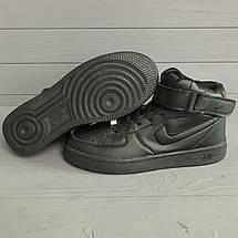 Кроссовки женские Nike Air Force (реплика) 00064 ⏩ [ 36,37,38,39,40 ], фото 2