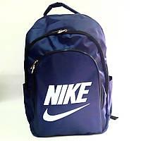Рюкзак на три отделения размер 30х45*20 темно-синий, фото 1
