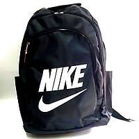 Рюкзак на три отделения размер 30х45*20 чёрный, фото 1