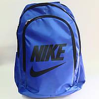 Рюкзак на три відділення розмір 30х45*20, фото 1