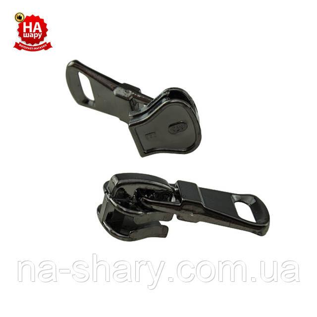 Бегунок на сумочную молнию №5 черный никель