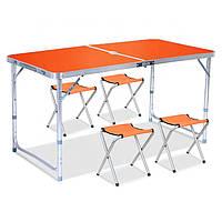 Туристический стол и 4 стула TO8812 Orange