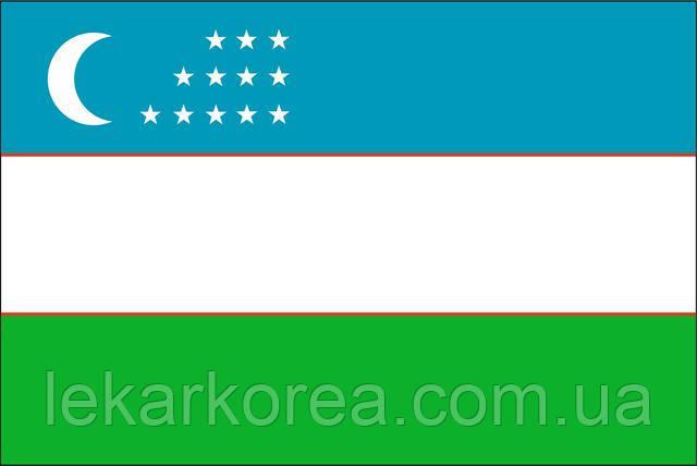 """Компания """"Лекарькорея"""" является официальным импортёром натуральных препаратов из Северной Кореи. Осуществляем доставку лечебных продуктовпочтой (EMS),в страны : Россия; Украина; Казахстан; Узбекистан; Киргизия; Молдавия; Белоруссия.  Наименование и перечень препаратов:  Хонсаль инъекция -Регенерация хрящевой ткани;  Крикоцел 2 -Ваше сердце как часы;  Мультиминеральный комплекс капсулы;  Мультиминеральный комплекс инъекция;  Панаксадиол Panaxadiol противоопухолевый препарат;  Витамин Б17 """"Амигдалин B17"""" 13.2% """"Лаэтрил"""" Атакует раковые клетки;  Пасок капсулы - РАСТВОРИТЕЛЬ камней;  Роял боди фреш -Лечить почечный НЕФРИТ;  Ухван Чхонсим Хван - Улучшает венозный отток из органов головы;  Тетродокаин - Блокиратор злокачественной опухали;  Куминтунгунал -Восстановление печени;  Порошок красного женьшеня Дикий корень женьшень из DPRKorea;  Янгчунсамнок - Усилитель потенции;  Камин -Гепатопротекторное;  Золотой КРОВООЧИСТИТЕЛЬ;  Ангунсахьянг - карманная РЕАНИМАЦИЯ;  Кымдан-5 ИММУНОСТИМУЛЯТОР;  Капсулы 6-летний красный женьшень;  Куибихван - нормализует нервную систему;  Люмброкиназа - средство растворяющее даже сложные тромбы;  Чибан чиго -природный обезжириватель;  Корё хвалсонг ВОССТАНОВИТЕЛЬ клеток;  Ноесимсахьянг - Реабилитация после инсульта;  Хёлгунбуллочжон -Предотвратит ТРОМБОЗ;  Мускус кабарги инъекция 10amp.*1ml;  Медвежья желчь """"Bear bile injection"""" 10*2ml;  Кымдан-2 инъекция -это знаменитый иммуностимулятор из Северной Кореи;  Тонбанханьамсо -это легендарный АНТИ Рак;  Эпимедиумная паста концентрат! Без примесей;"""